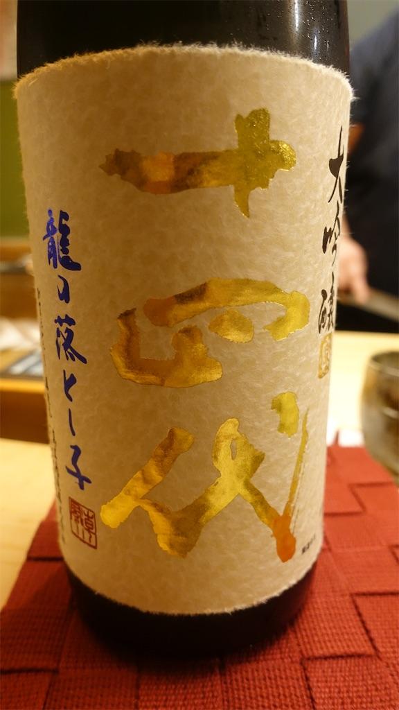 f:id:ikkoshinagawa:20200918224958j:image