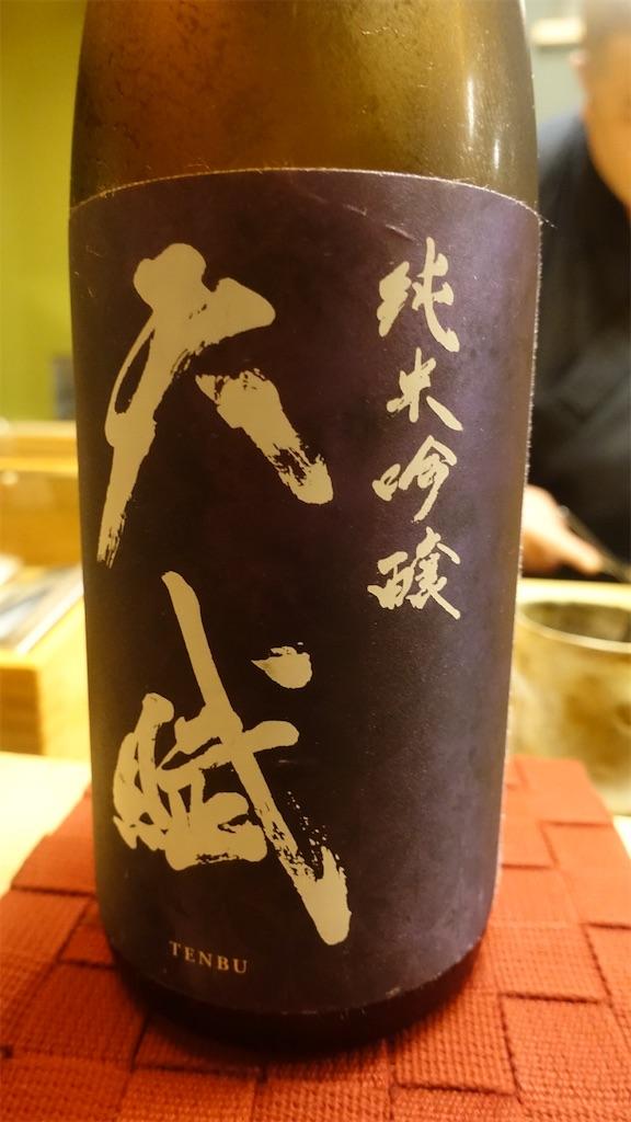 f:id:ikkoshinagawa:20200918225221j:image