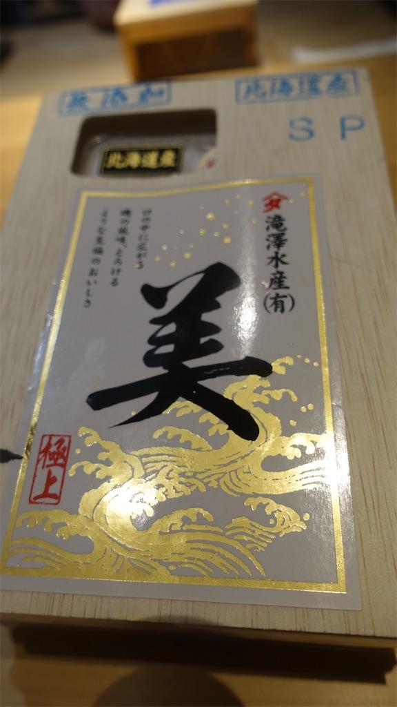 f:id:ikkoshinagawa:20200922085418j:image