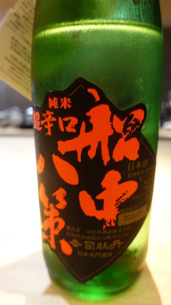 f:id:ikkoshinagawa:20200922085449j:image