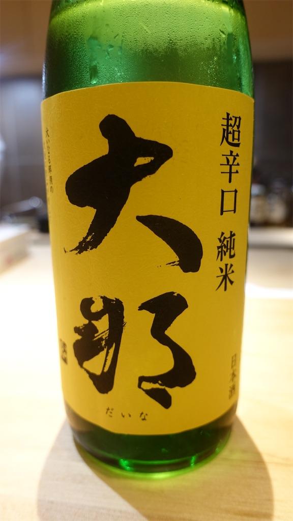 f:id:ikkoshinagawa:20200922085453j:image