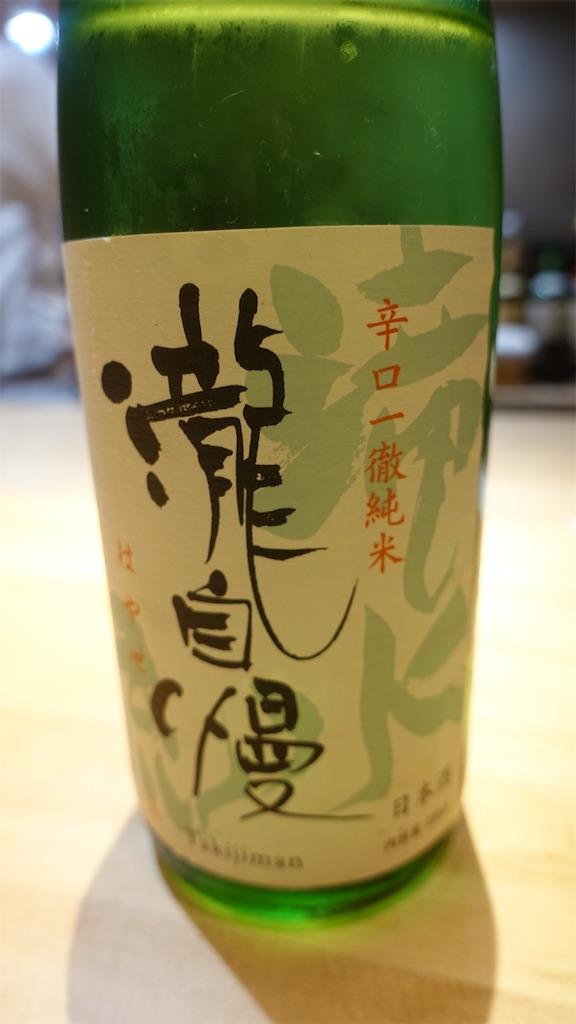 f:id:ikkoshinagawa:20200922085520j:image