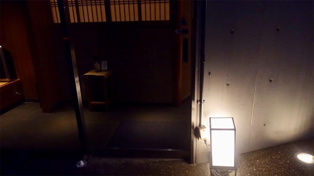 f:id:ikkoshinagawa:20200930200734j:image