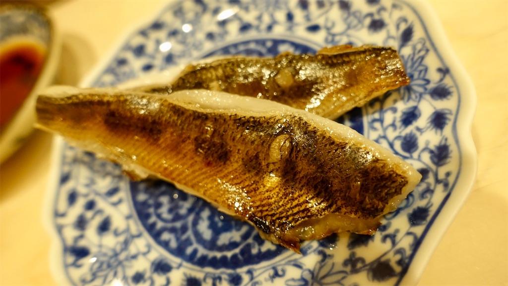 f:id:ikkoshinagawa:20200930200749j:image