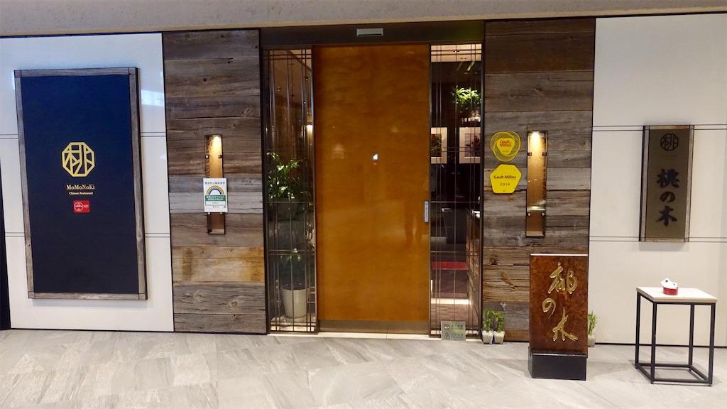 f:id:ikkoshinagawa:20201008215643j:image