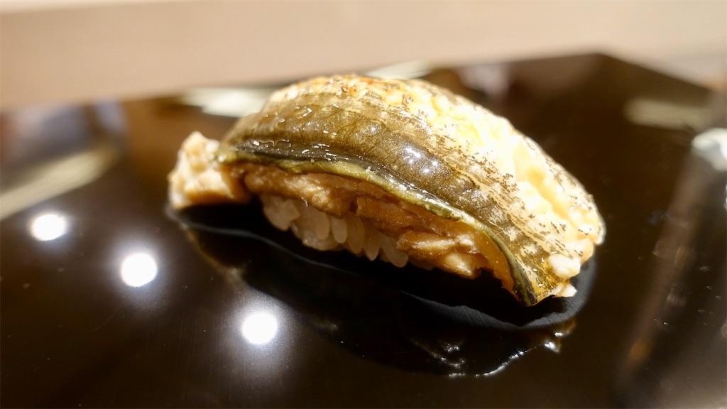f:id:ikkoshinagawa:20201018163952j:image
