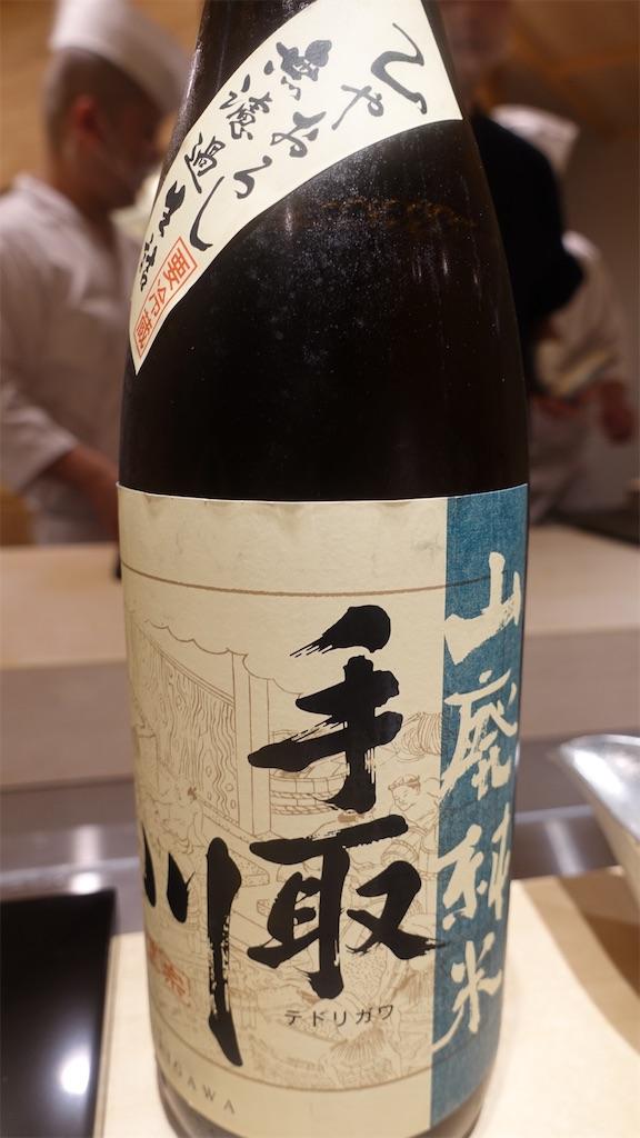 f:id:ikkoshinagawa:20201018164042j:image
