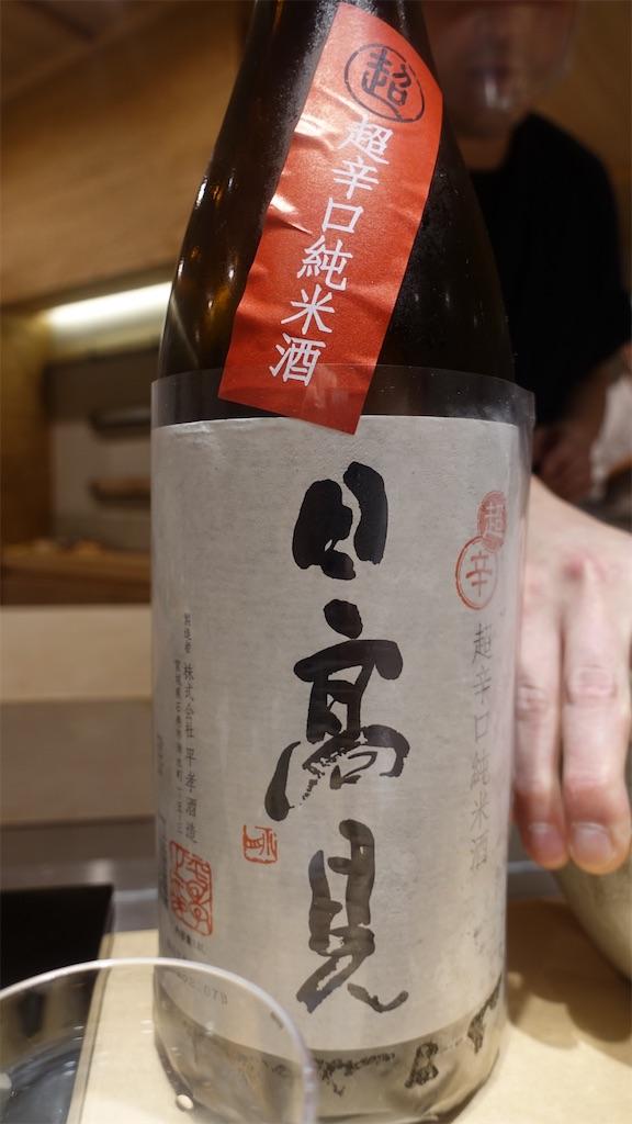f:id:ikkoshinagawa:20201018164049j:image