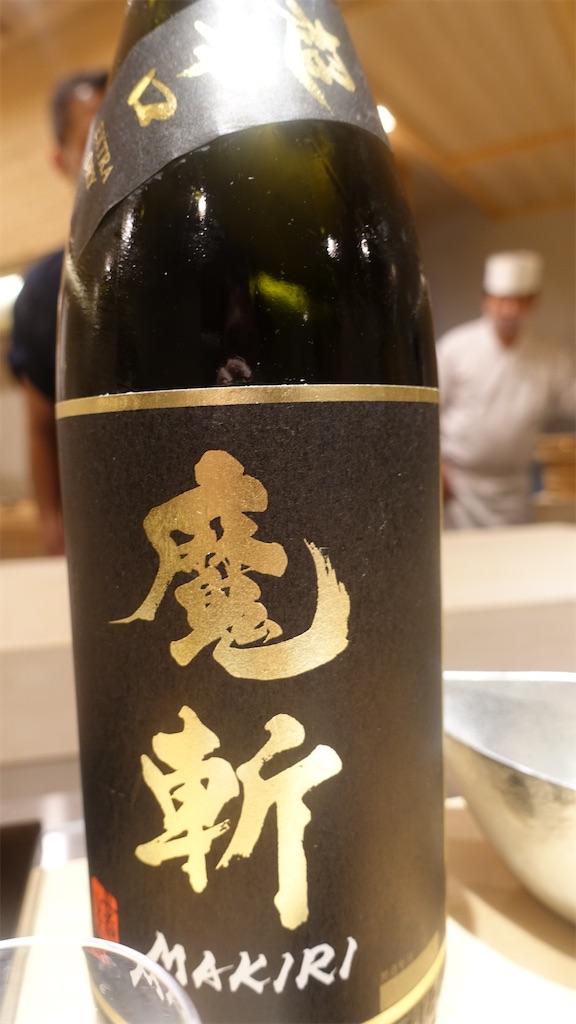 f:id:ikkoshinagawa:20201018164115j:image