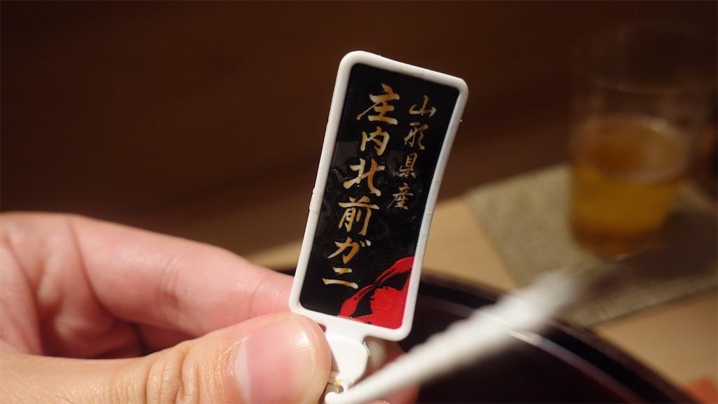 f:id:ikkoshinagawa:20201020074831j:image