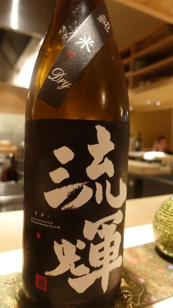 f:id:ikkoshinagawa:20201020074949j:image