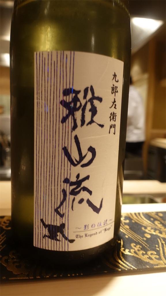 f:id:ikkoshinagawa:20201020075006j:image
