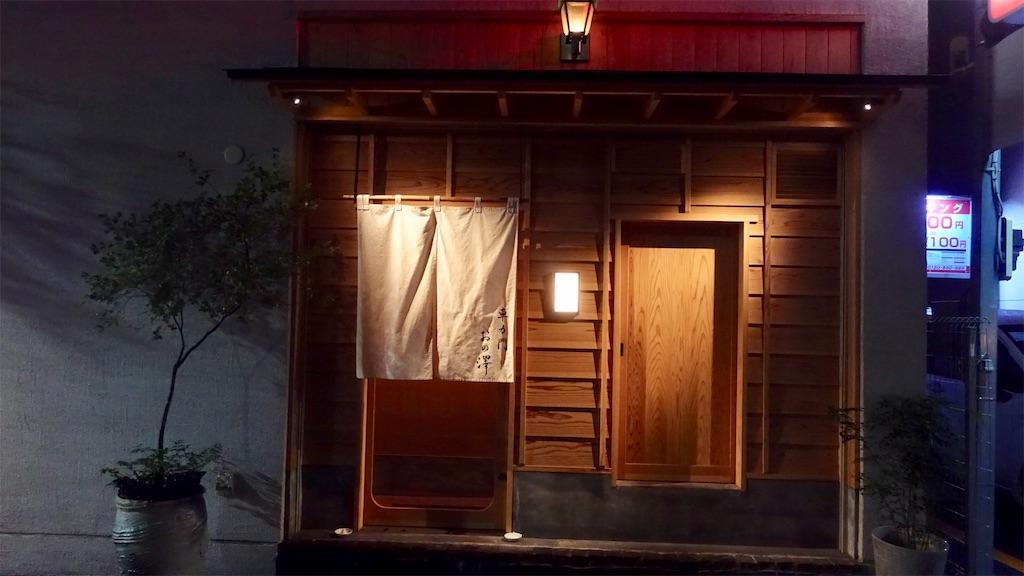 f:id:ikkoshinagawa:20201020075009j:image