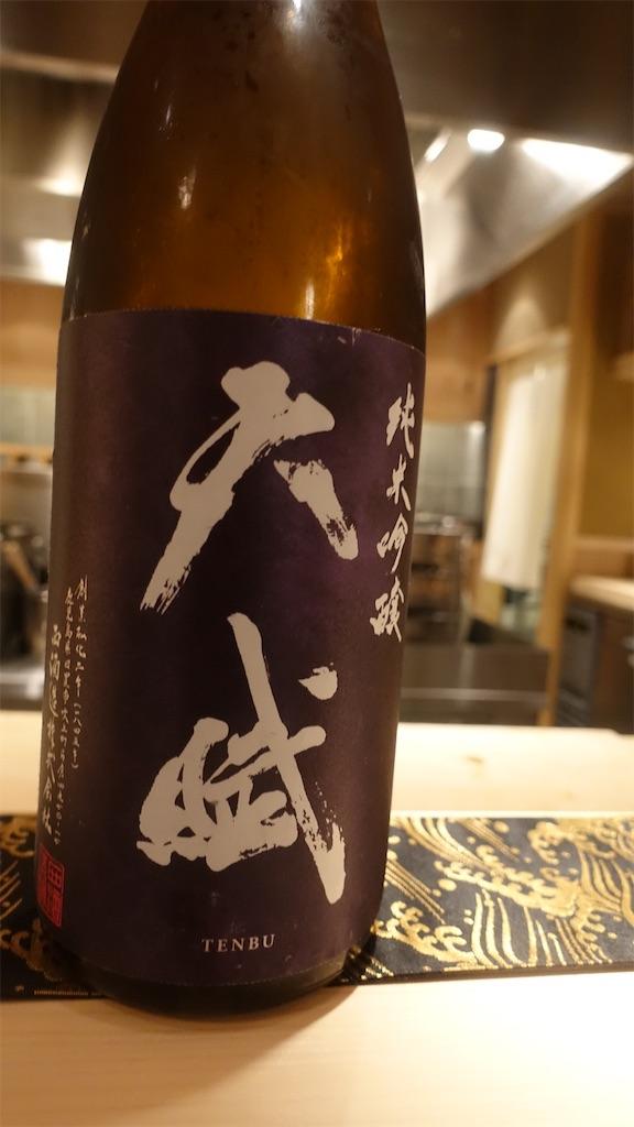 f:id:ikkoshinagawa:20201020075025j:image
