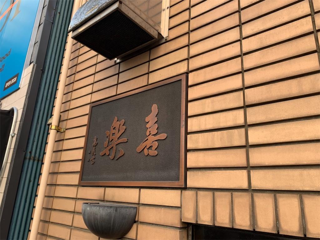 f:id:ikkoshinagawa:20201031121421j:image