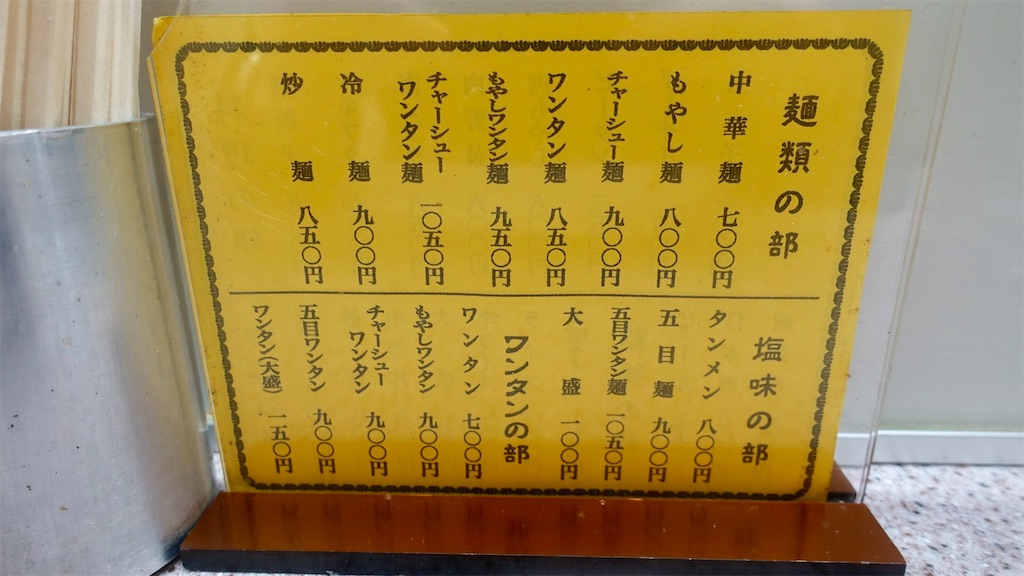 f:id:ikkoshinagawa:20201031124443j:image
