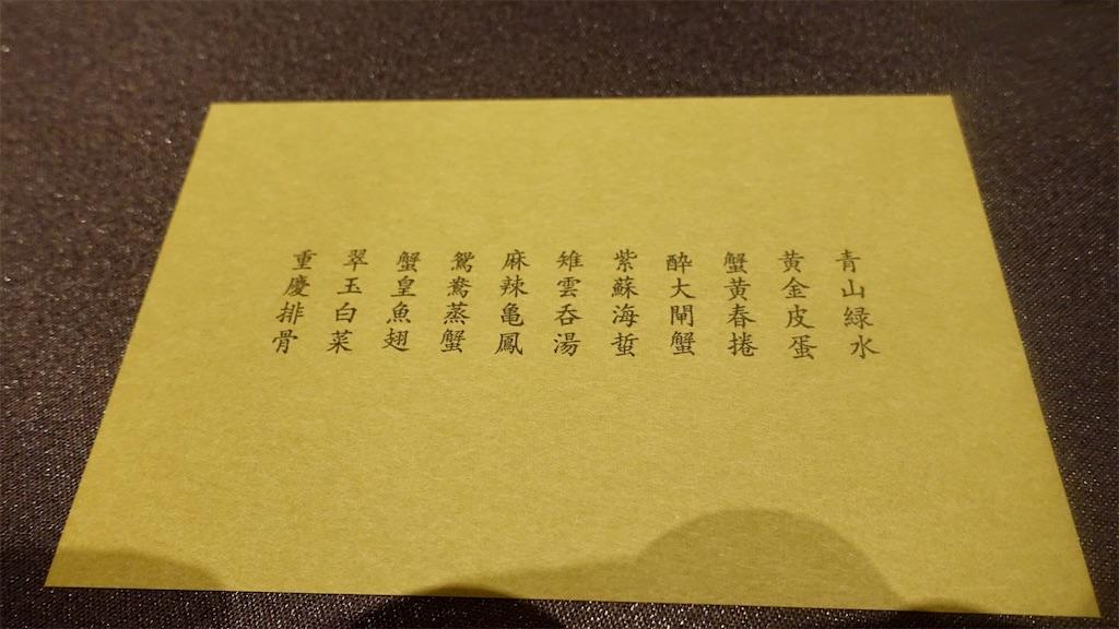 f:id:ikkoshinagawa:20201102232337j:image