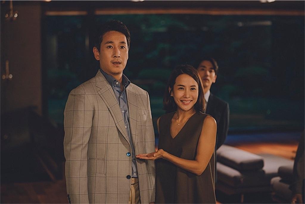 f:id:ikkoshinagawa:20201104184459j:image