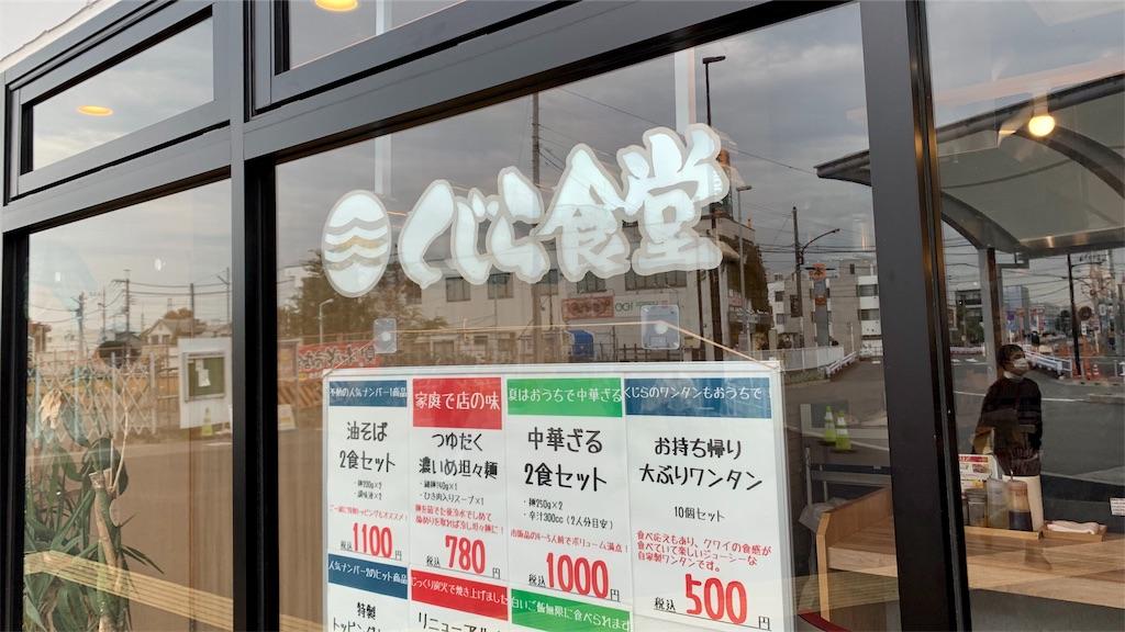 f:id:ikkoshinagawa:20201106134731j:image