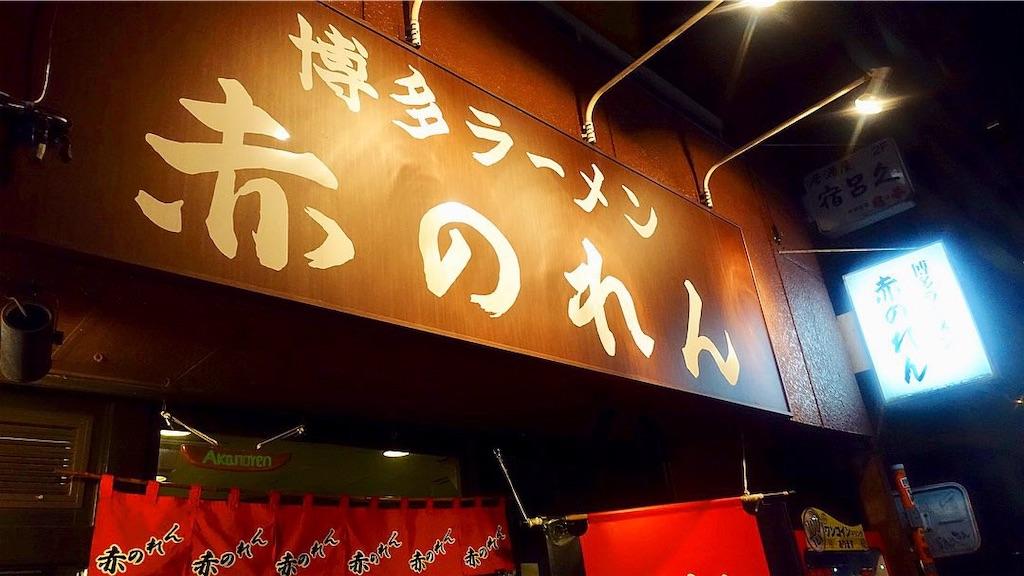 f:id:ikkoshinagawa:20201106190900j:image