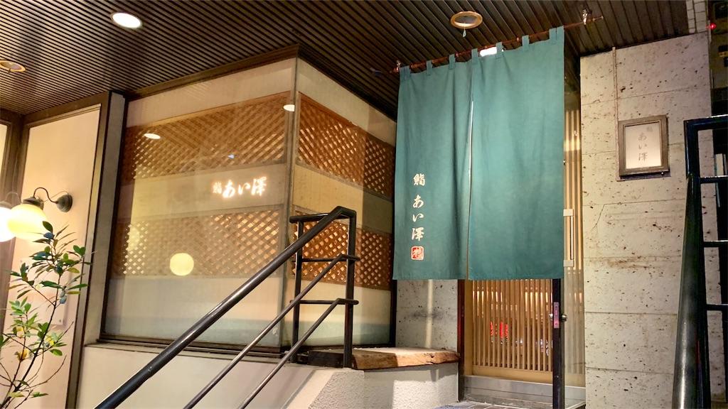 f:id:ikkoshinagawa:20201112074137j:image