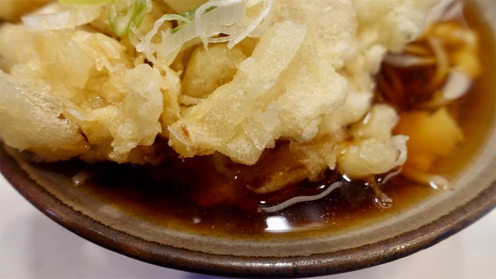 f:id:ikkoshinagawa:20201114113550j:image