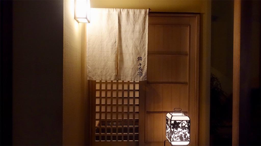 f:id:ikkoshinagawa:20201114201828j:image