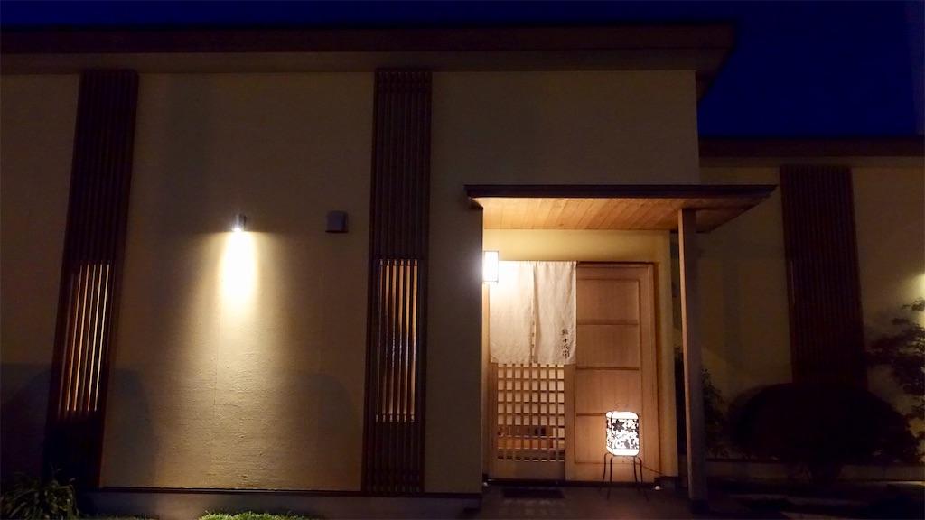f:id:ikkoshinagawa:20201114201836j:image