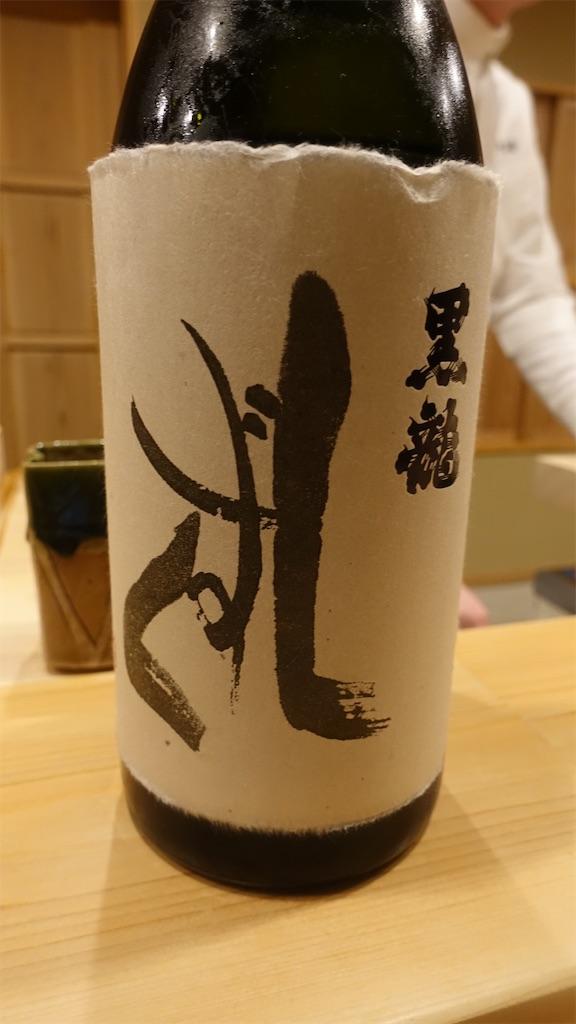 f:id:ikkoshinagawa:20201114202051j:image