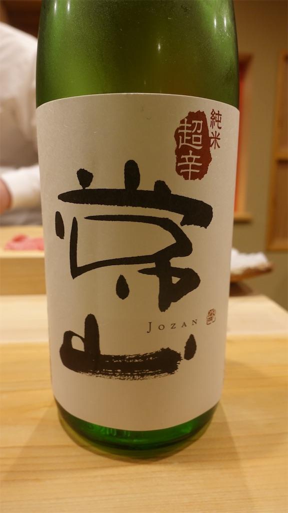 f:id:ikkoshinagawa:20201114202208j:image