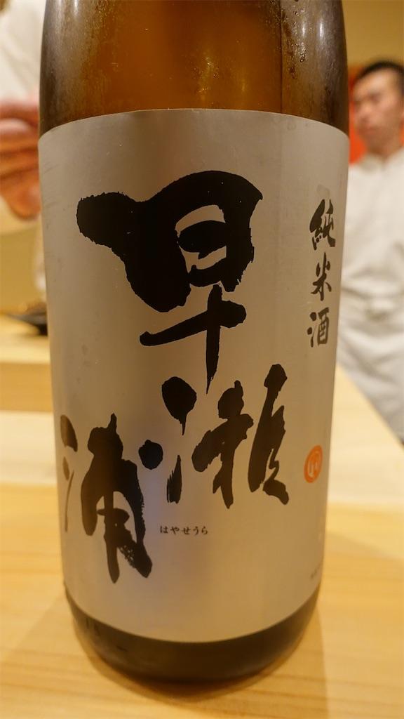 f:id:ikkoshinagawa:20201114202507j:image