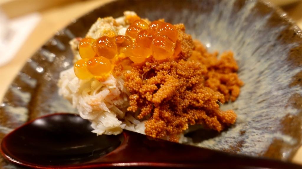 f:id:ikkoshinagawa:20201114202510j:image