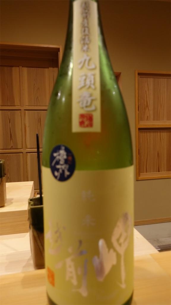 f:id:ikkoshinagawa:20201114202655j:image