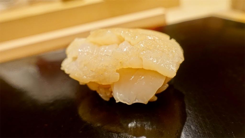 f:id:ikkoshinagawa:20201114202710j:image