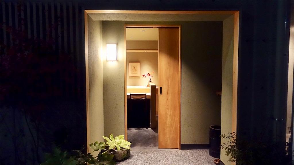 f:id:ikkoshinagawa:20201119224320j:image