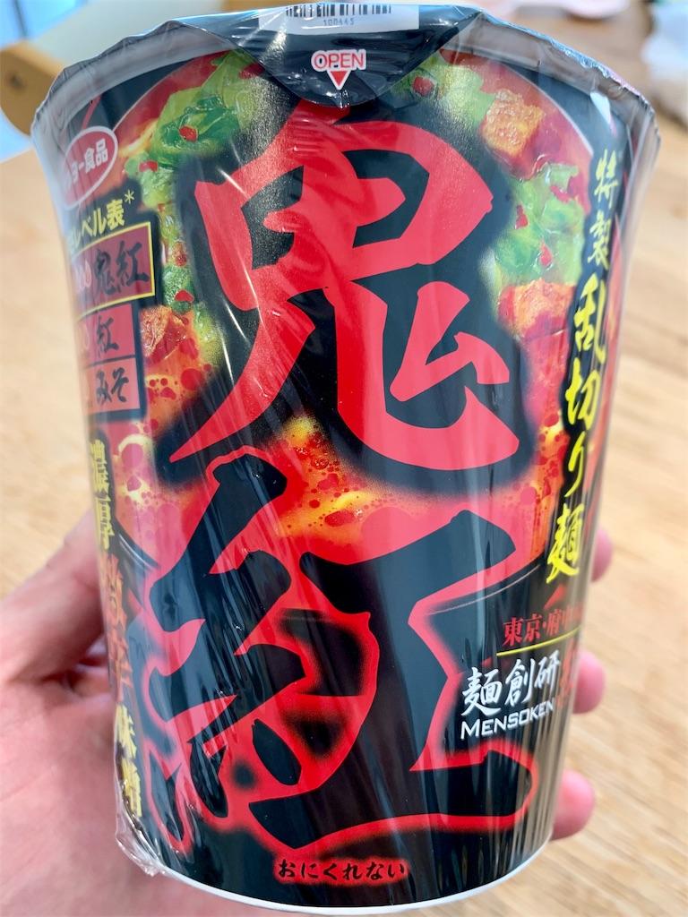 f:id:ikkoshinagawa:20201129111258j:image