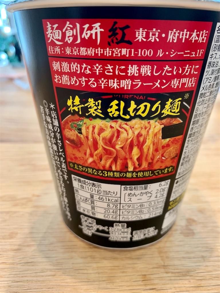 f:id:ikkoshinagawa:20201129112319j:image