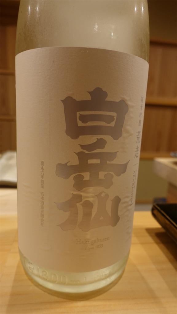 f:id:ikkoshinagawa:20201201181425j:image