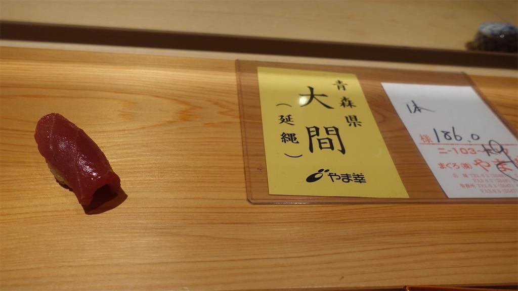 f:id:ikkoshinagawa:20201202211253j:image