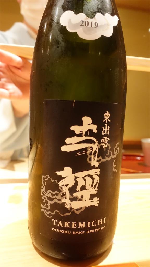 f:id:ikkoshinagawa:20201208180031j:image