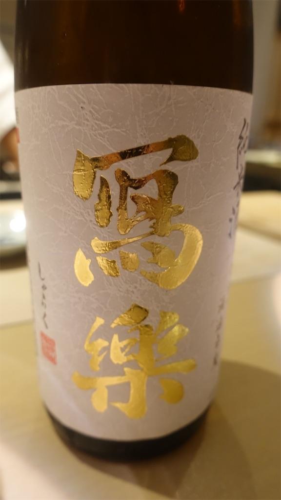 f:id:ikkoshinagawa:20201209231240j:image