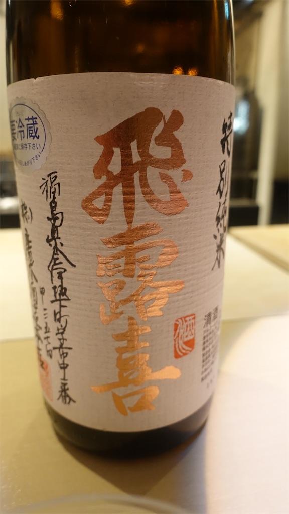 f:id:ikkoshinagawa:20201209231246j:image