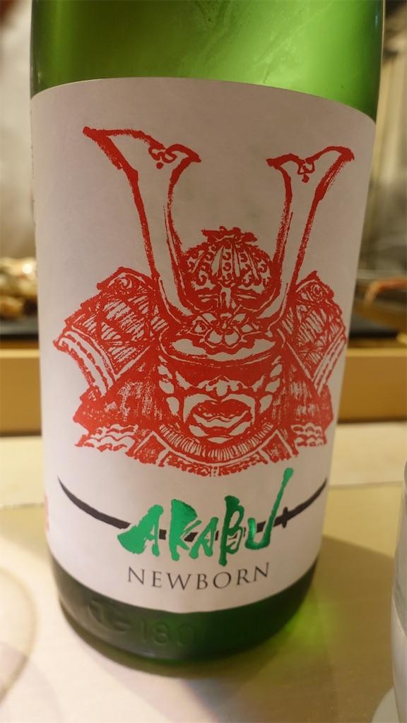 f:id:ikkoshinagawa:20201209231347j:image