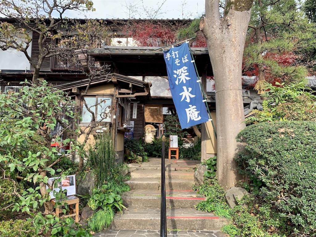 f:id:ikkoshinagawa:20201212133317j:image