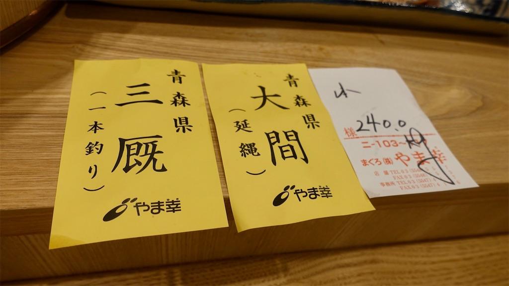 f:id:ikkoshinagawa:20201215225301j:image