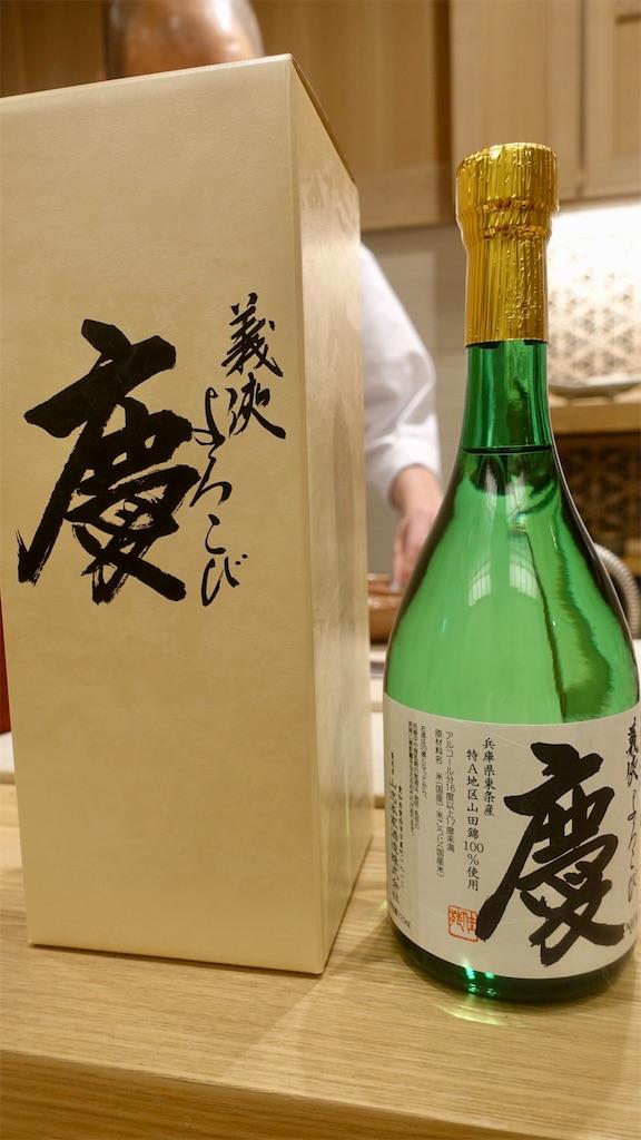 f:id:ikkoshinagawa:20201216122958j:image