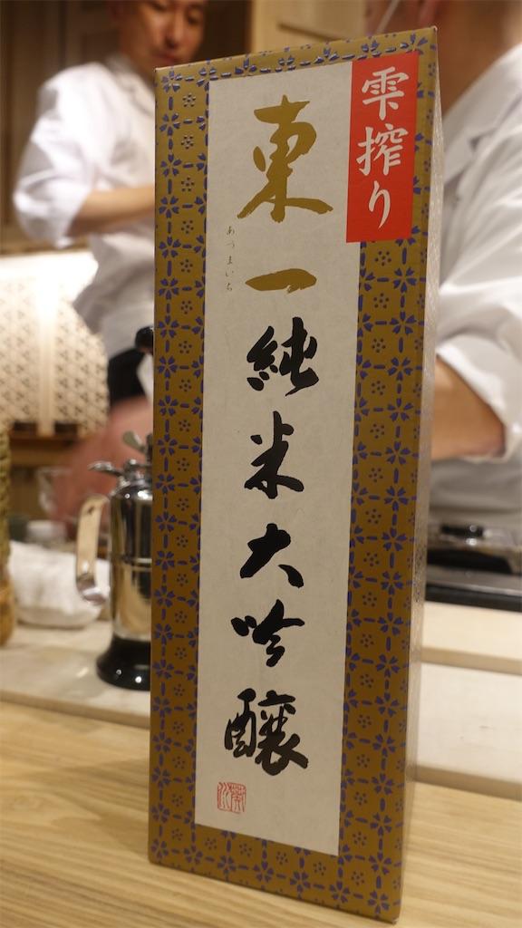 f:id:ikkoshinagawa:20201216123008j:image