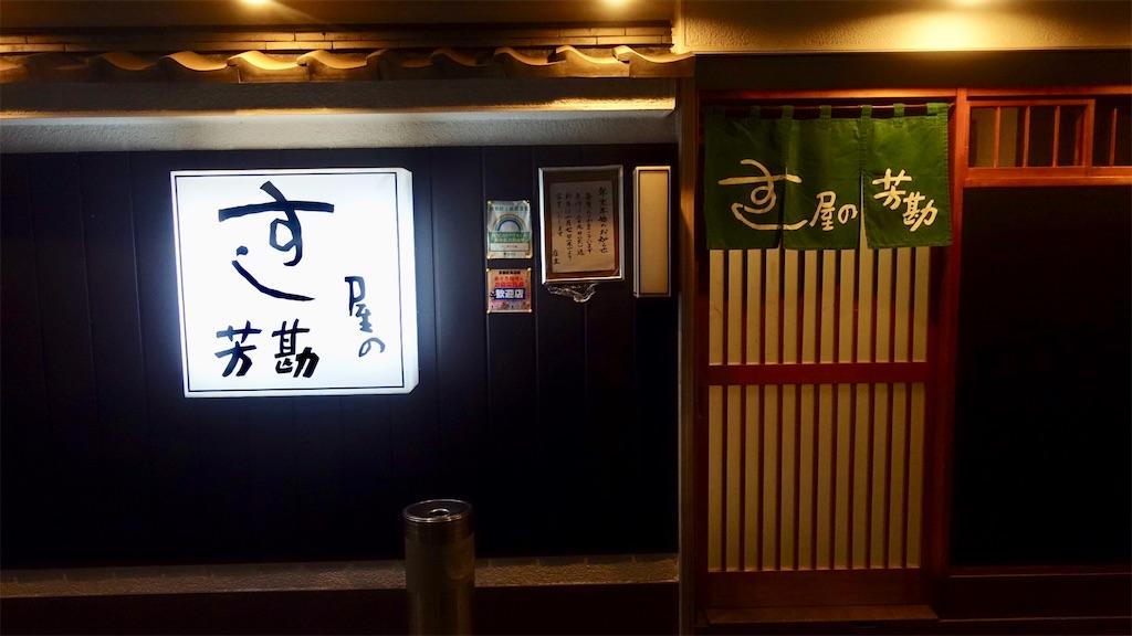 f:id:ikkoshinagawa:20201222144021j:image