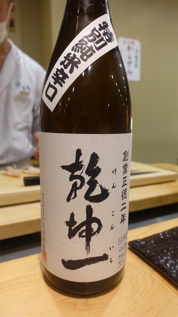 f:id:ikkoshinagawa:20201222144113j:image