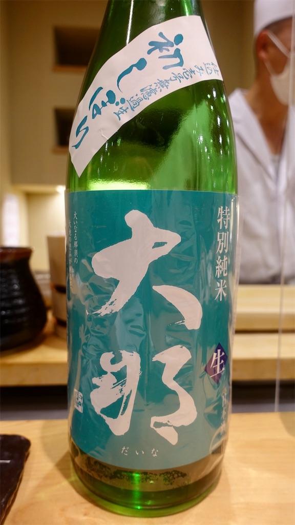 f:id:ikkoshinagawa:20201222144122j:image